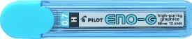 Stift Eno G 0,7 H 1