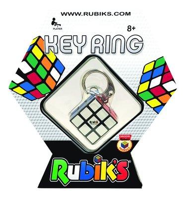 Rubiks kub nyckelring 1