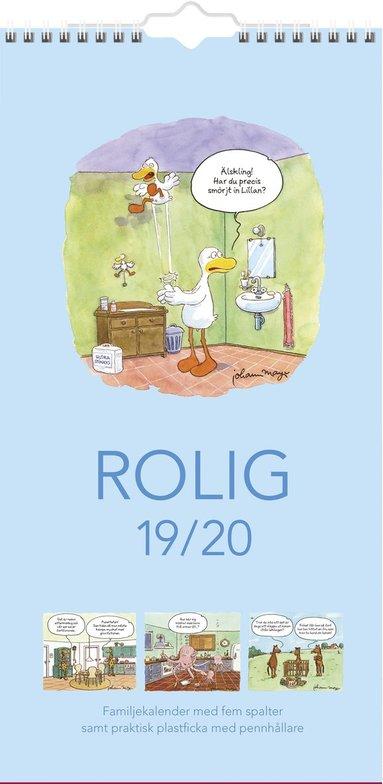 Väggkalender 2019-2020 Familjekalender Rolig 1