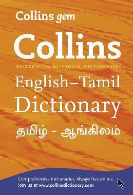 bokomslag Gem English-Tamil/Tamil-English Dictionary