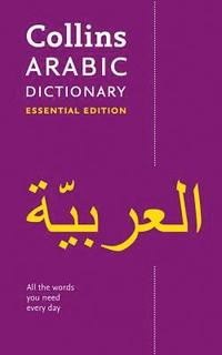 bokomslag Collins arabic dictionary - 24,000 translations in a portable format