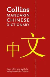 bokomslag Collins mandarin chinese dictionary paperback edition - 92,000 translations