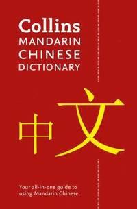 bokomslag Collins Mandarin Chinese Paperback Dictionary