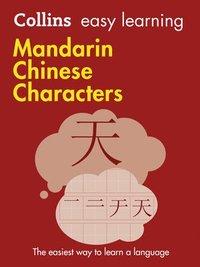 bokomslag Easy Learning Mandarin Chinese Characters