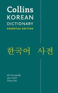 bokomslag Collins Korean Essential Dictionary
