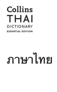 bokomslag Thai Essential Dictionary