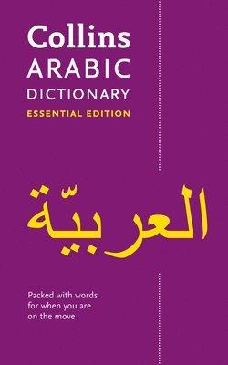 bokomslag Collins Arabic Dictionary Essential Edition: 24,000 translations for everyday use