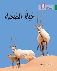 bokomslag The Life of the Desert