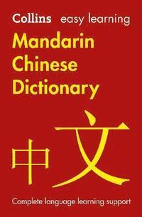 bokomslag Easy Learning Mandarin Chinese Dictionary