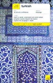 bokomslag Turkish complete audio cd program [with