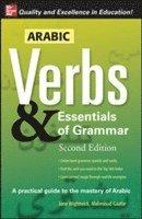bokomslag Arabic Verbs & Essentials of Grammar, 2E