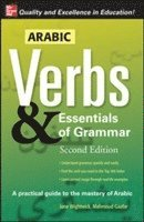 bokomslag Arabic Verbs & Essentials of Grammar, 2E