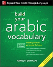 Build your arabic vocabulary [with cd (a