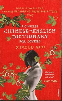 bokomslag A Concise Chinese-English Dictionary for Lovers
