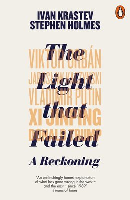 The Light That Failed: A Reckoning 1