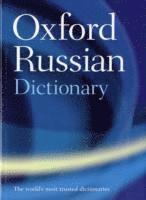 bokomslag Oxford Russian Dictionary