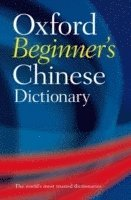 bokomslag Oxford Beginner's Chinese Dictionary