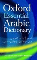 bokomslag Oxford Essential Arabic Dictionary