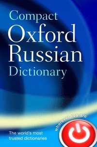 bokomslag Compact Oxford Russian Dictionary