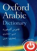 bokomslag Oxford arabic dictionary