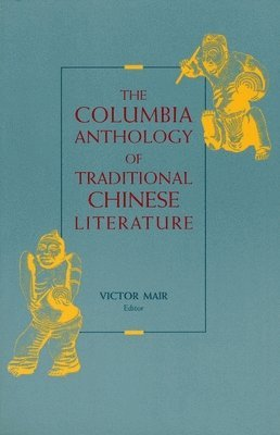 bokomslag The Columbia Anthology of Traditional Chinese Literature