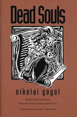 Dead Souls 1
