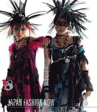 bokomslag Japan Fashion Now