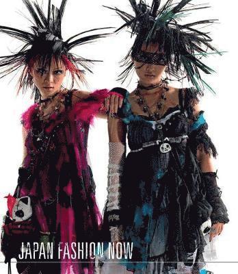 bokomslag Japan Fashion Now
