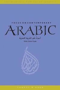 bokomslag Focus on Contemporary Arabic