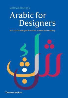 bokomslag Arabic for Designers