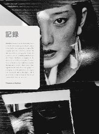 bokomslag Daido Moriyama