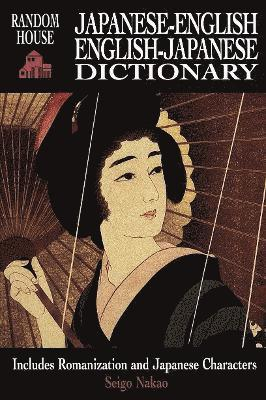 bokomslag Japanese-English / English-Japanese Dictionary