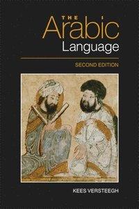 bokomslag Arabic language