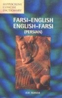 bokomslag Farsi-English/English-Farsi Concise Dictionary