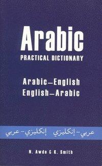 bokomslag Arabic Practical Dictionary