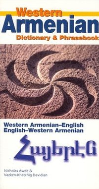 bokomslag Western armenian dictionary and phrasebook - western armenian-english/engli