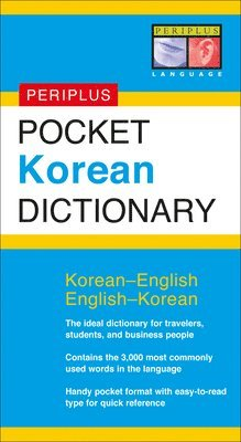 bokomslag Pocket Korean Dictionary