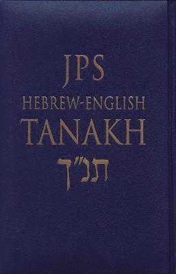 bokomslag JPS Hebrew-English TANAKH