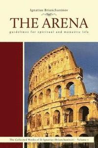bokomslag The Arena