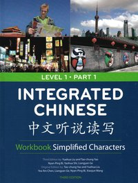 bokomslag Integrated Chinese Level 1 Part 1 - Workbook (Simplified characters)
