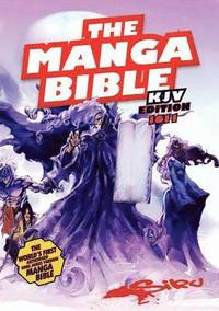 bokomslag Manga Bible KJV