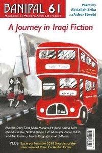 bokomslag A Journey in Iraqi Fiction