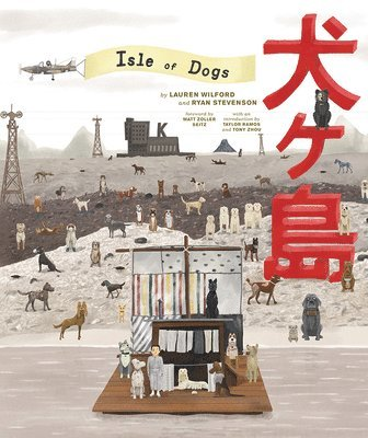 bokomslag The Wes Anderson Collection: Isle of Dogs