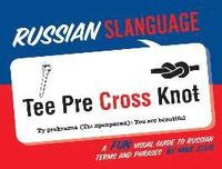 bokomslag Russian Slanguage
