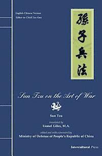 bokomslag Sun Tzu on the Art of War: English-Chinese Version