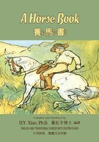 bokomslag A Horse Book (Traditional Chinese): 02 Zhuyin Fuhao (Bopomofo) Paperback Color