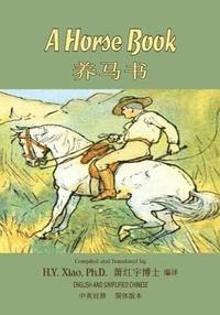 bokomslag A Horse Book (Simplified Chinese): 06 Paperback Color