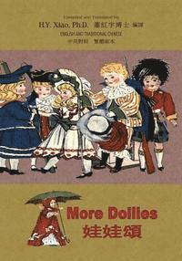 bokomslag More Dollies (Traditional Chinese): 01 Paperback Color