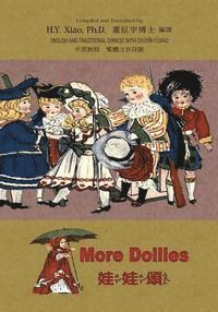 bokomslag More Dollies (Traditional Chinese): 02 Zhuyin Fuhao (Bopomofo) Paperback Color