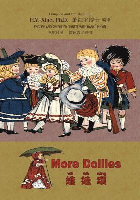 bokomslag More Dollies (Simplified Chinese): 05 Hanyu Pinyin Paperback B&w